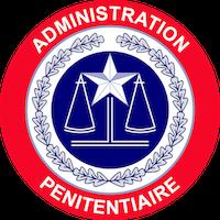 Logo Administation pénitentiaire
